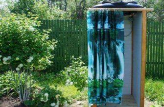Летний душ из профнастила своими руками — Отопление