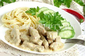 Подлива из свинины (томатная, со сметаной): рецепты с фото пошагово