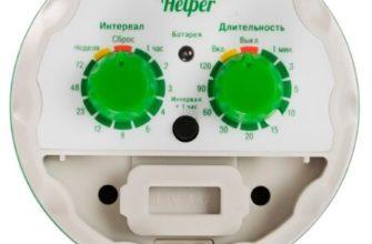 Автополив, системы автоматического полива под ключ в Москве