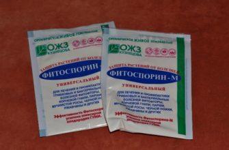 Фитоспорин М: инструкция по применению, отзывы, состав препарата
