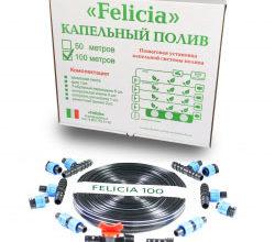 Система капельного полива Felicia: отзывы, где купить, цена