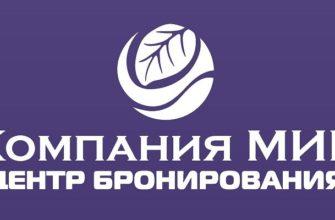 """Оздоровительный комплекс """"Снегири"""" УДП РФ , Rozhdestveno - обновленные цены 2021 года"""